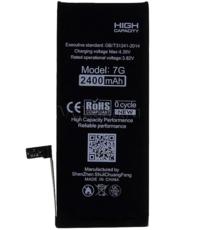 Аккумулятор для Apple iPhone 7 (616-00258, 616-00255) усиленный
