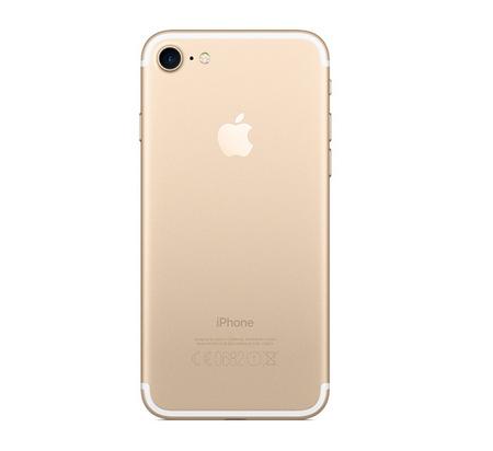 Задняя крышка (корпус) для Apple iPhone 7 (A1660, A1778) цвет: золотой