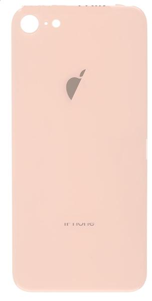 Задняя крышка для Apple iPhone 8 (A1863, A1905, A1906) стекло, цвет: золотой