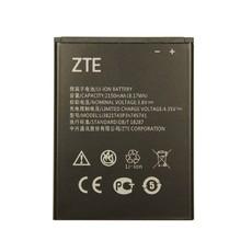 Аккумулятор для ZTE Blade L5, L5 Plus (Li3821T4393H745741) оригинальный