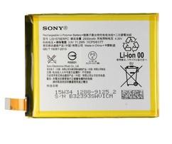 Аккумулятор для Sony Xperia C5 Ultra (E5563, E5553, E5533, E5506) (LIS1579ERPC) оригинальный