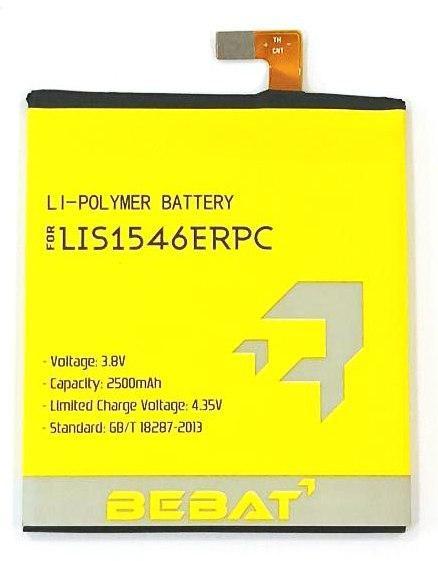 Аккумулятор Bebat для Sony Xperia Z3 Plus (LIS1579ERPC)