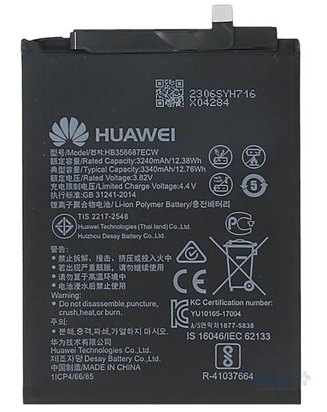 Аккумулятор для Huawei Honor 7X (HB356687ECW) оригинальный
