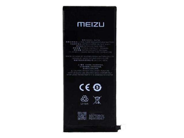 Аккумулятор для Meizu Pro 7 (BA792, BA791) оригинальный