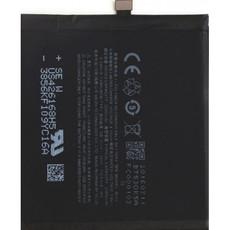 Аккумулятор для Meizu Pro 6 (BT53) оригинальный