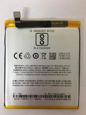 Аккумулятор для Meizu M5C (BT710) оригинальный