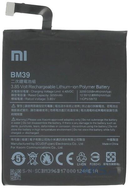 Аккумулятор для Xiaomi Mi6 (Mi 6) (BM39) оригинальный