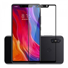 Защитное стекло для Xiaomi Mi8, 5D (полная проклейка) цвет: черный