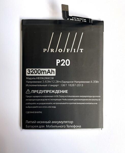 Аккумулятор Profit для Huawei P20, P20 Pro, P20 Lite (HB396286ECW, HB396285ECW)