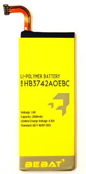 Аккумулятор Bebat для Huawei G620, G620s (HB3742A0EBC)