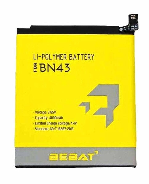 Аккумулятор Bebat для Xiaomi Redmi Note 4x (BN43)