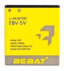 Аккумулятор Bebat для Nokia 1 (TA-1047) (BV-5V)