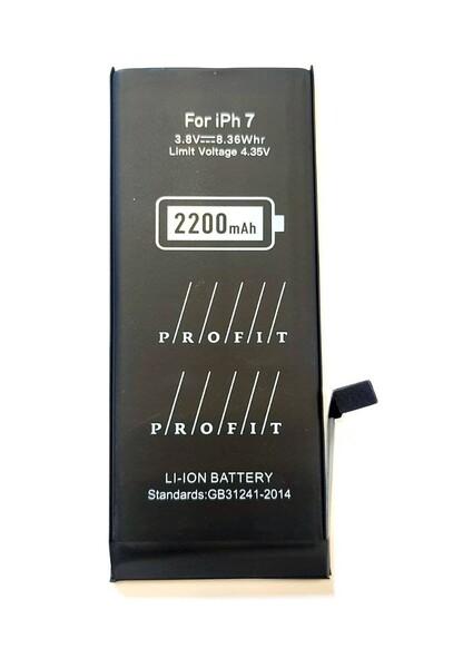 Аккумулятор Profit для Apple iPhone 7 (616-00259) усиленный