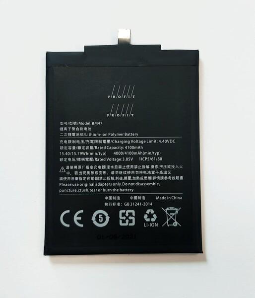 Аккумулятор Profit для Xiaomi Redmi 3, Redmi 3s, Redmi 3 Pro (BM47)