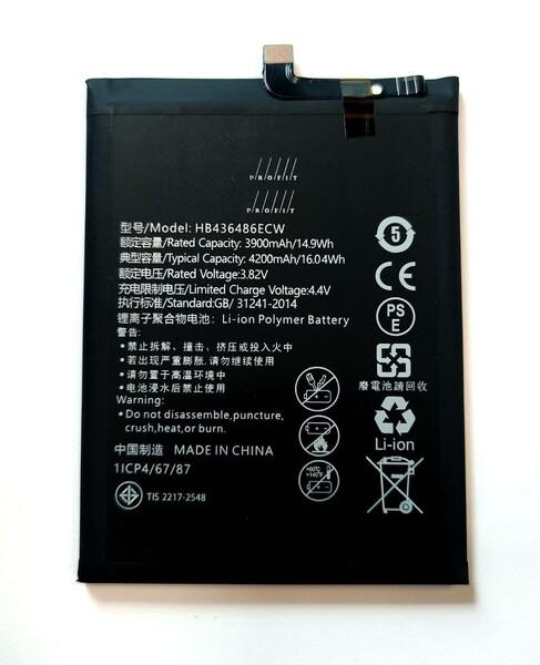 Аккумулятор Profit для Huawei Y9 Prime 2019 (HB436486ECW)