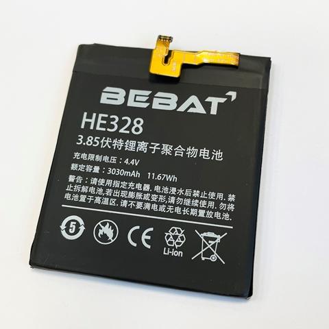 Аккумулятор Bebat для Nokia 8 (HE328)
