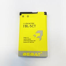 Аккумулятор Bebat для Nokia 6303 Classic (6303i classic, 5220 XpressMusic, 3720 Classic, 6730 Classic, C3-01, C5-00, C5-02, C6-01) (BL-5CT)