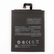 Аккумулятор для Xiaomi Mi Note 3 (BM3A) оригинальный