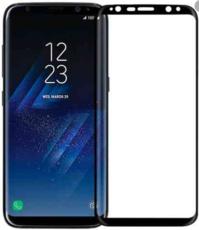 Защитное стекло для Samsung Galaxy S8(G950F) 5D (полная проклейка) цвет: черный
