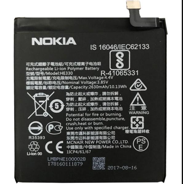 Аккумулятор для Nokia 3 Dual (HE330) оригинальный