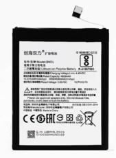 Аккумулятор для Xiaomi Mi 9 (BM3L) оригинальный
