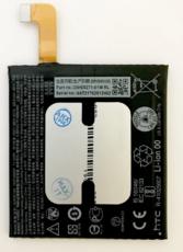 Аккумулятор для HTC U11 (B2PZC100) оригинальный