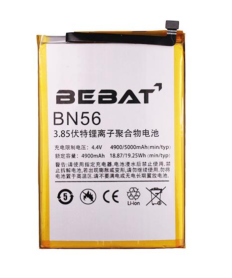 Аккумулятор Bebat для Xiaomi Redmi 9c (BN56)