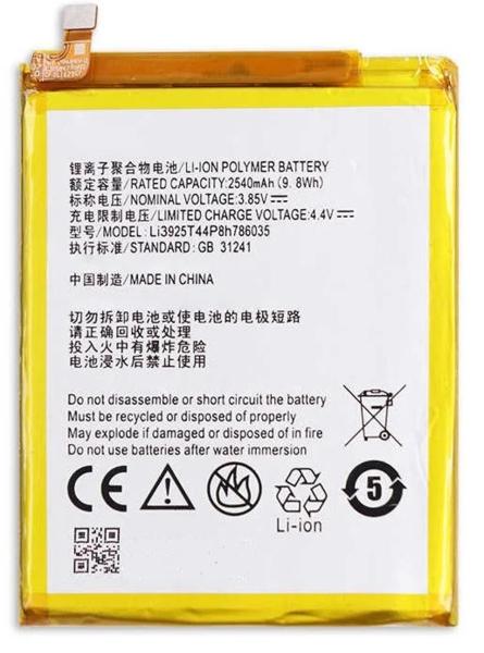 Аккумулятор для ZTE Blade A910 (Li3925T44P8h786035) оригинальный
