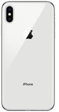 Задняя крышка для Apple iPhone XS, цвет: серебристый