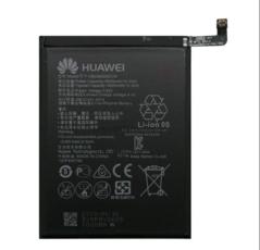 Аккумулятор для Huawei P40 lite E (HB406689ECW) оригинальный