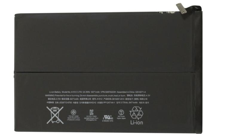 Аккумулятор для Apple iPad Mini 3 (A1512) оригинальный