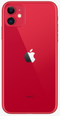 Задняя крышка (корпус) для Apple iPhone 11, цвет: красный