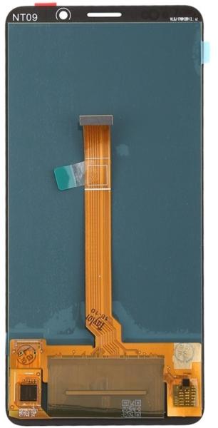 Экран для Huawei Mate 10 с тачскрином, цвет: золотой