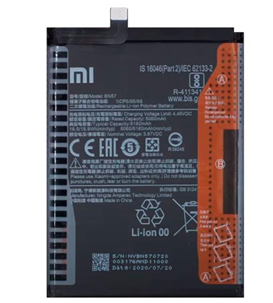 Аккумулятор для Xiaomi POCO X3 Pro (BN57) оригинальный