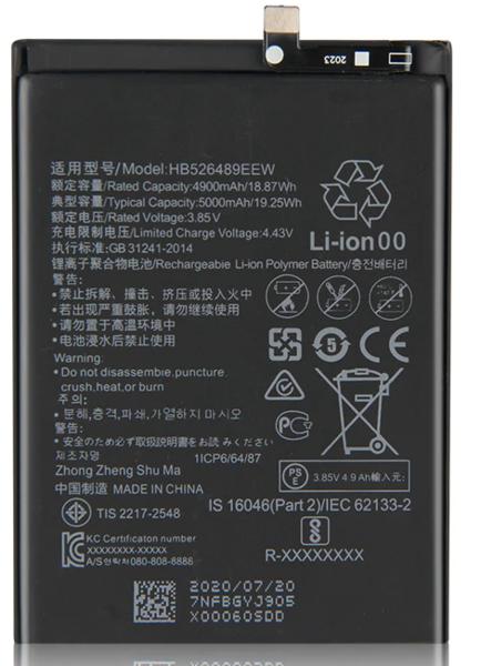 Аккумулятор для Huawei Honor 9a (HB526489EEW) оригинальный