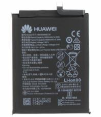 Аккумулятор для Huawei Nova 5i (HB446486ECW) оригинальный