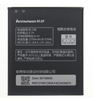 Аккумулятор для Lenovo A850 (K860, S880, S890, A830, A859, A860e) (BL198) оригинальный