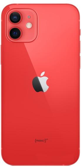 Задняя крышка (корпус) для Apple iPhone 12, цвет: красный