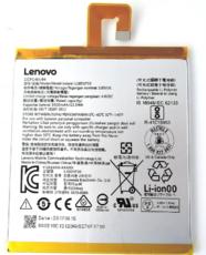 Аккумулятор для Lenovo Tab 7 TB-7504X (L16D1P33) оригинальный