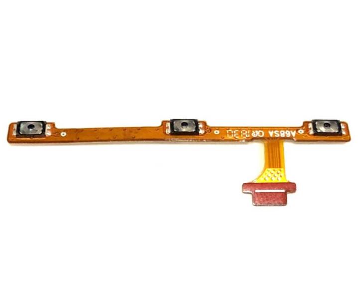 Шлейф для Asus ZenFone Max Pro M1 (ZB601KL, ZB602KL) с кнопкой включения/выключения и регулировки громкости