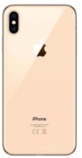 Задняя крышка (корпус) для Apple iPhone XS Max, цвет: золото
