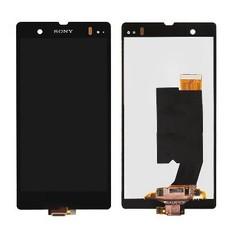 Экран для Sony Xperia Z C6602 (C6603, C6606, C6616, LT36) с тачскрином, цвет: черный (оригинал)