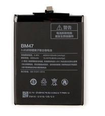 Аккумулятор для Xiaomi Redmi 4X (BM47) оригинальный