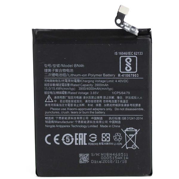 Аккумулятор для Xiaomi Redmi 7 (BN46) оригинальный