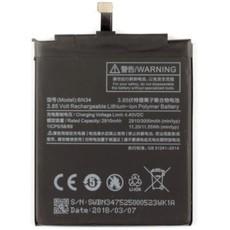 Аккумулятор для Xiaomi Redmi 5a, Mi 5A (Mi5A) (BN34) оригинальный