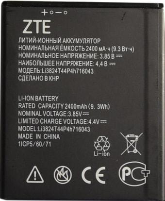 Аккумулятор для ZTE Blade A520 (Li3824T44P4h716043) оригинальный